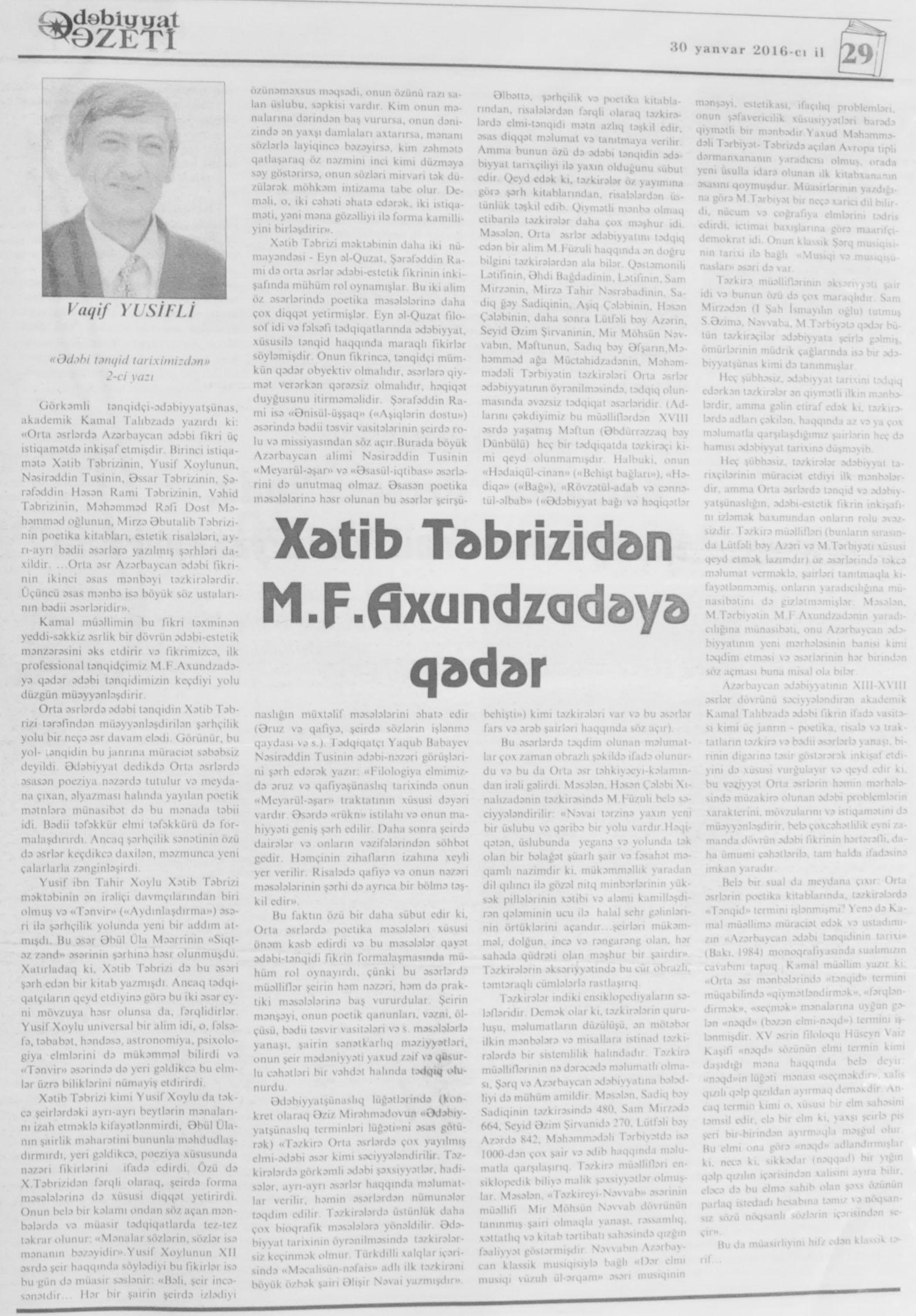Index of /down/meqale/edebiyyat/2016/yanvar
