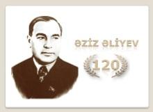 əziz əliyev 120